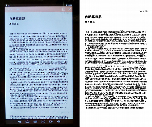 テキストファイル pdf 変換 linux